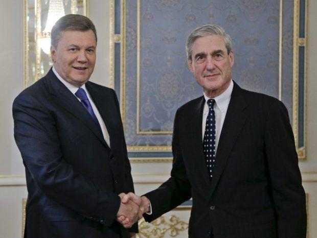 Mueller and Yanu